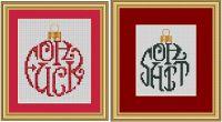Humbug Ornaments Part 2 PDF